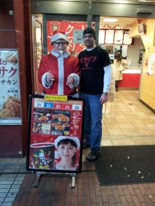 Red Barn Bicycles Tshirt in Japan!